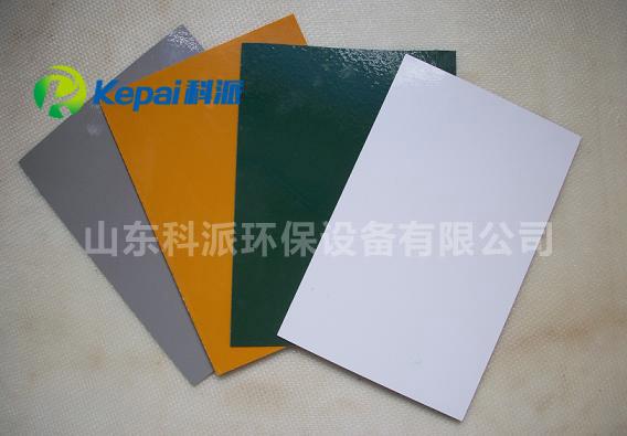 玻璃钢平板